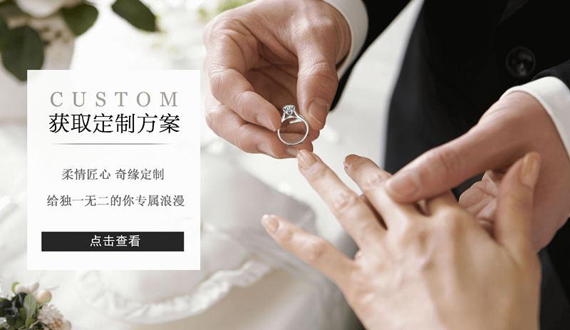 【钻戒定制知识】为什么佩戴久了的白金戒指会变黑?.jpg